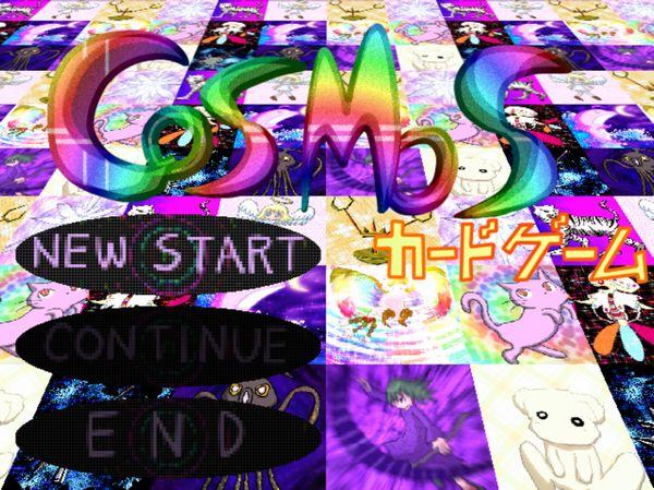 COSMOSカードゲーム1.JPG