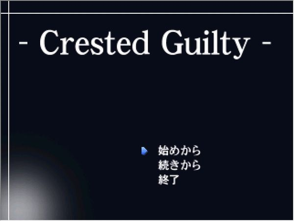 CrestedGuilty1.JPG