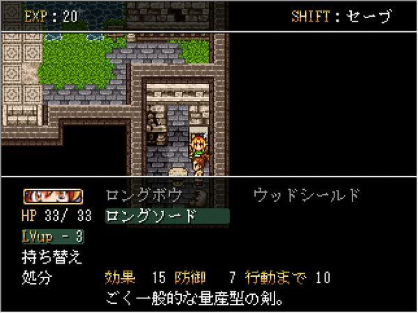 ふしぎの城のヘレン5.JPG