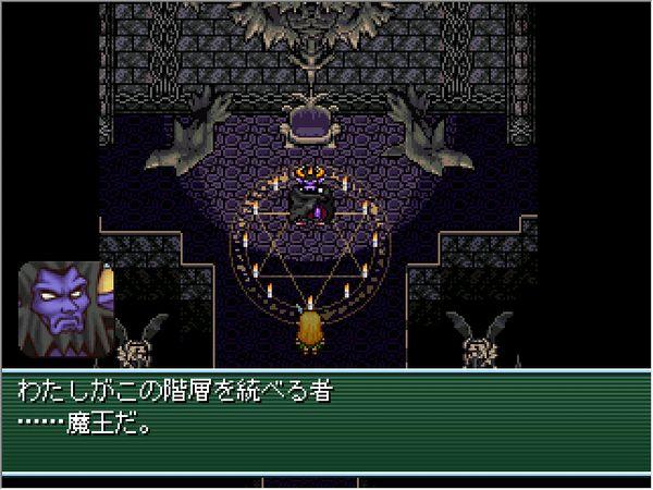 ふしぎの城のヘレン7.JPG