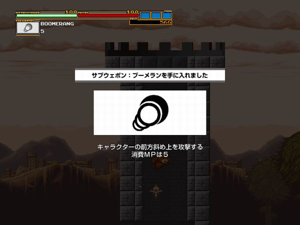 アクションモグラ7.JPG