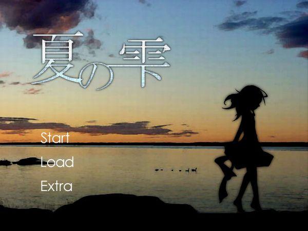 夏の雫1.JPG