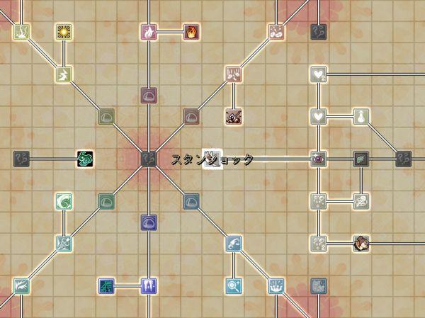 悠遠物語8.JPG