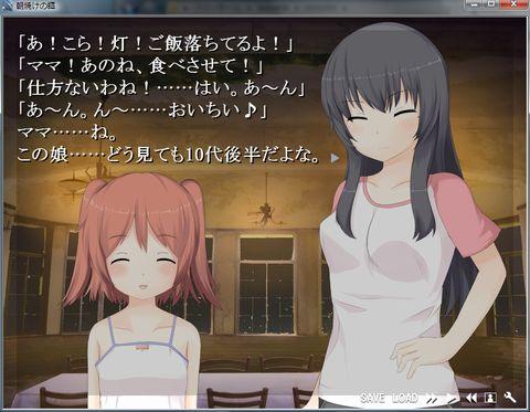 朝焼けの謳2.JPG