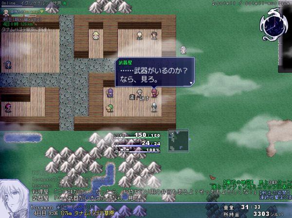 片道勇者8.JPG