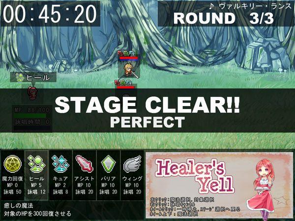 HealersYell3.JPG