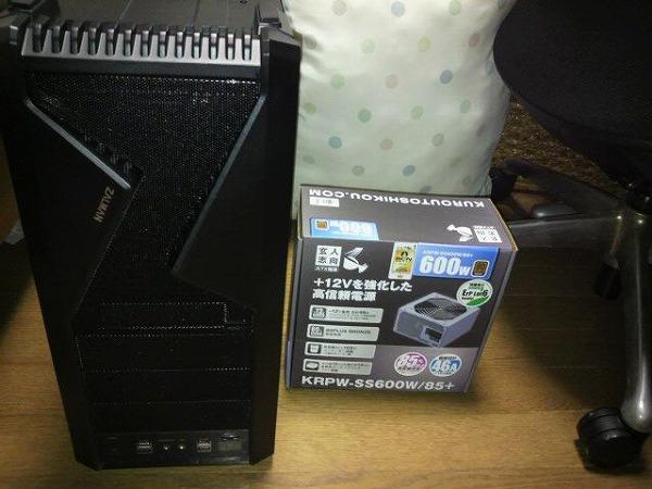 Z9Plus&玄人志向KRPW-SS600W85+1.jpg