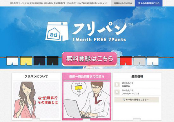 freepants1.jpg