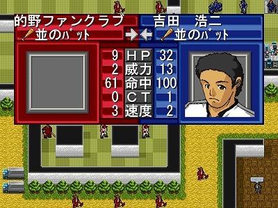 ドラマチックロード二輪部の挑戦4.jpg