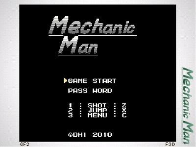 メカニックマン1.jpg