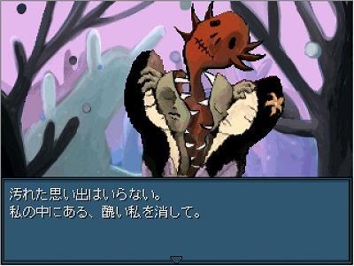 四次元の恋人2.jpg