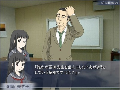 探偵のすすめ3.jpg