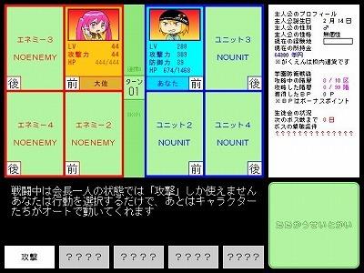 闘う生徒会2.jpg