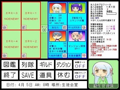 闘う生徒会3.jpg