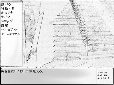 Lost Insight~ロストインサイト~2.jpg