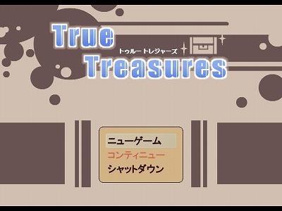 True Treasures1.jpg