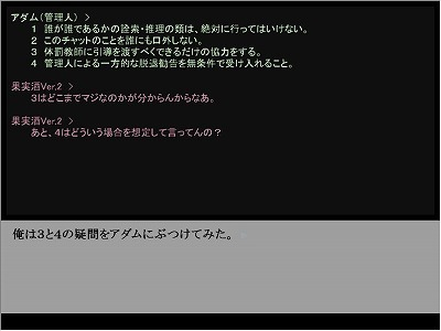 blackoctober2.jpg