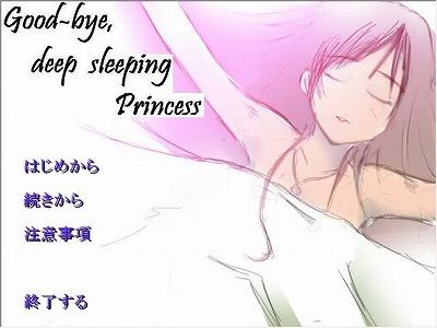 deep sleeping1.jpg