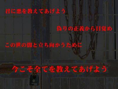 deviltext1.jpg