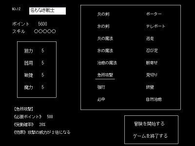 fushiou3.jpg