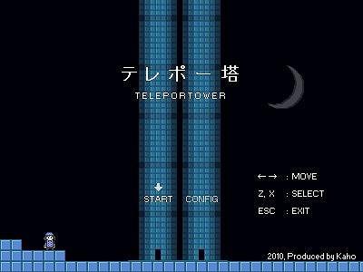 teleporttower1.jpg